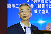 倪光南:自主創新是更適合中國網信領域發展的道路