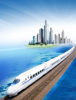 《推動共建絲綢之路經濟帶和21世紀海上絲綢之路的願景與行動》