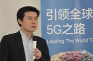 侯紀磊:5G發展加速度