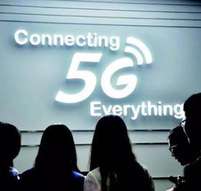 看完這6張圖,你就能更了解 5G!