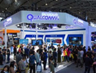 Qualcomm(高通)5G、物聯網和人工智能亮相2017數博會