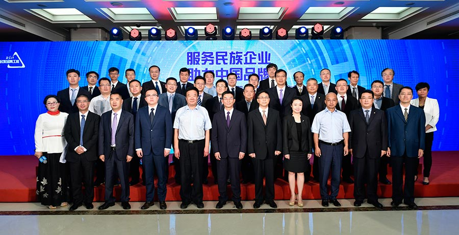 """新華社""""民族品牌傳播工程""""首批入選企業簽約儀式在京舉行"""