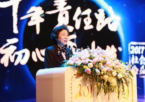 中國外商投資企業協會副會長李玲
