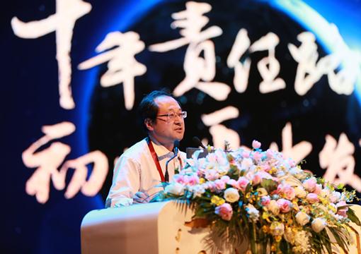 北京大學經濟學院副院長、教授王曙光