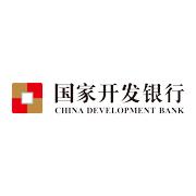 國家開發銀行