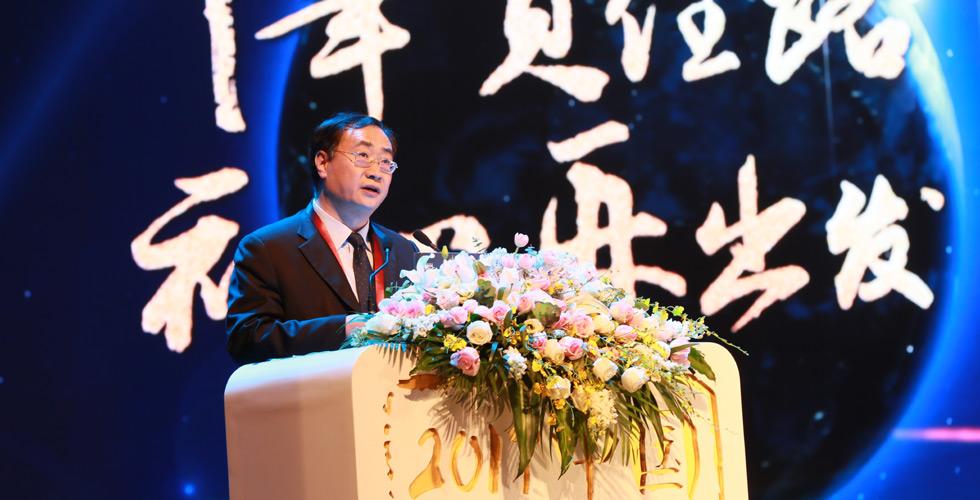 新華網常務副總裁魏紫川致辭