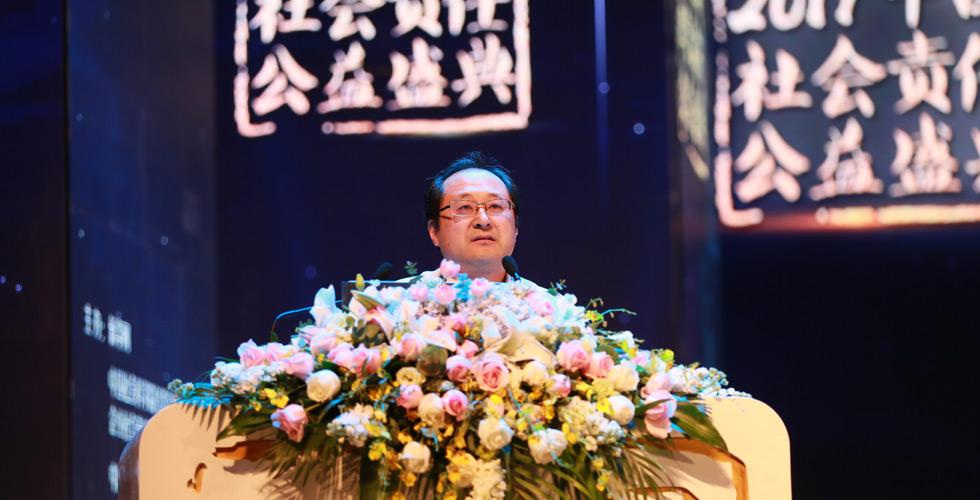 北京大學經濟學院副院長、教授王曙光發表主題演講