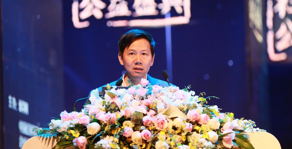 清華大學公益慈善研究院副院長、教授鄧國勝發表主題演講