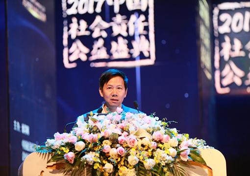 清華大學公益慈善研究院副院長、教授鄧國勝