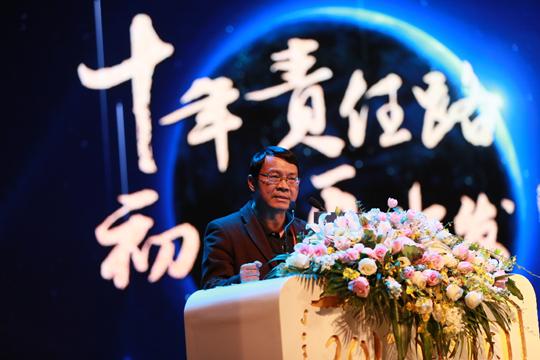 劉源:履行社會責任是企業科學健康發展的內在需求