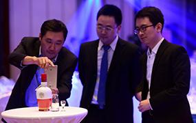 五糧液之夜——新華社民族品牌工程交流會現場