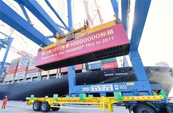 廈門港集裝箱年吞吐量突破一千萬標箱