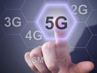 5G商用加速 我國躋身第一梯隊