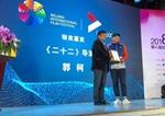 优秀中国纪录片亮相第八届北京国际电影节