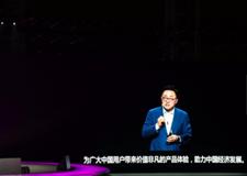 中國市場上的三星:傾聽,洞悉,改變