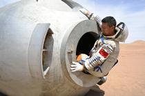 航天員沙漠野外生存訓練
