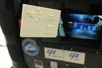 中科院:未來可做太空3D打印