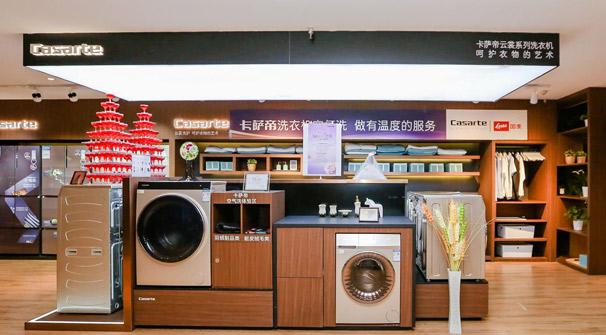 中國已成全球最大商旅消費支出國 卡薩帝布局打造高端商旅生態圈
