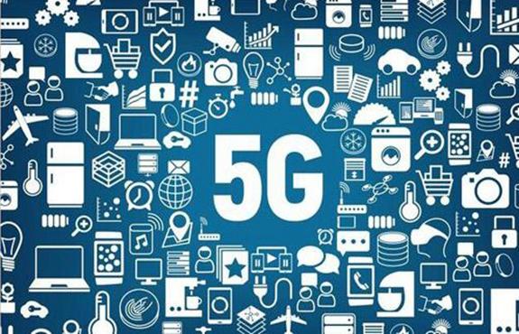 5G商用年收益將超萬億