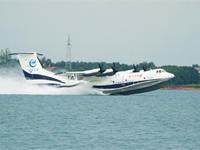 國産大型水陸兩棲飛機AG600完成首次水上高速滑行試驗