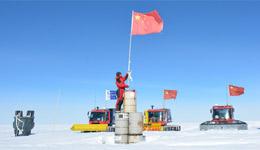 中國第33次南極科考