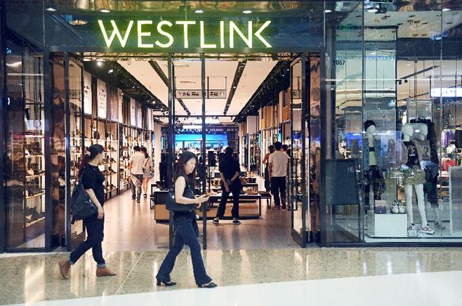 新金融助力新零售之西遇服飾