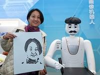 在改革開放40周年展覽體驗科技互動