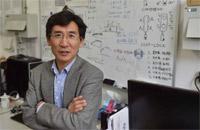 發現量子反常霍爾效應 為人類科學知識寶庫貢獻璀璨明珠