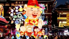 2019豫園新春民俗藝術燈會亮燈