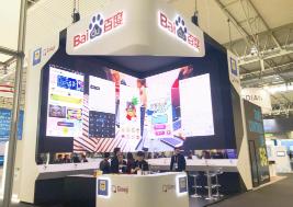 MWC 2019:百度海外輸入法引領全球輸入法AI體驗