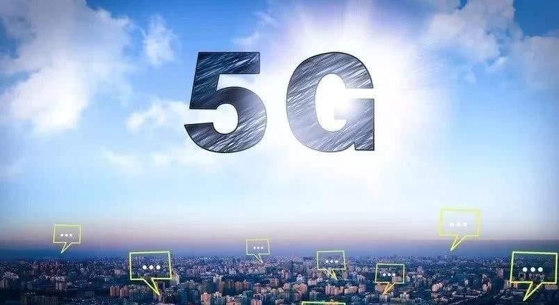 5G将如何变革各行各业?听听两会代表委员怎么说