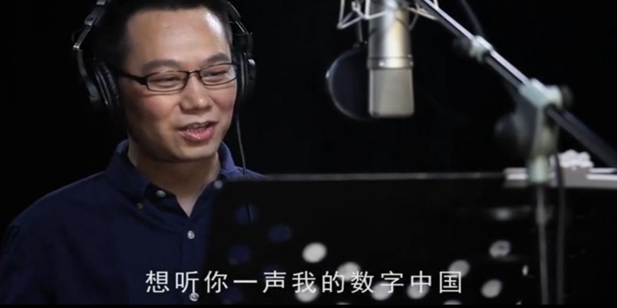 """超燃!新華社原創MV""""點讚""""數字中國"""