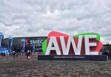 家電觀察:從AWE2019看家電業智能化浪潮