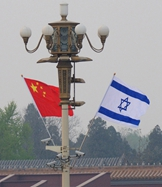 以中兩國合作將更加深入——訪以色列地區合作部長哈內格比