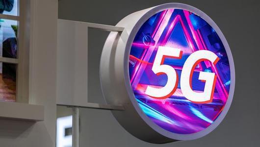 苗圩:5G技術將八成用于移動物聯網 年內適時發放5G牌照