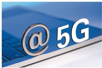 5G時代,將讓你的生活更美好