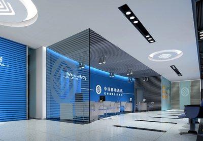 北京:國內首個5G營業廳亮相朝陽門