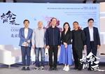 """""""一帶一路""""主題影片《共同命運》亮相北京國際電影節"""