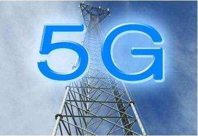 解碼5G熱潮 創新型應用迭出 5G究竟有多炫