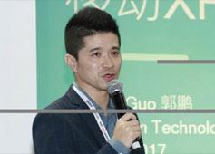 郭鵬:XR是下一個移動計算平臺