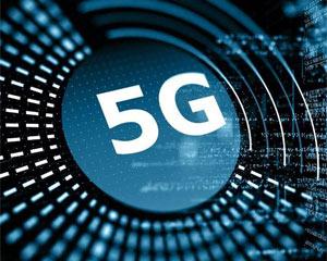 商用漸近 5G新基建投資進入衝刺期