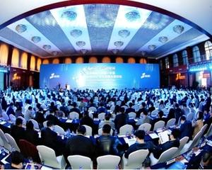 4000億元 北京順義加快推動5G産業發展