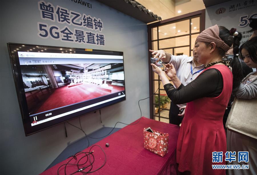 """湖北:""""5G智慧博物館""""亮相"""