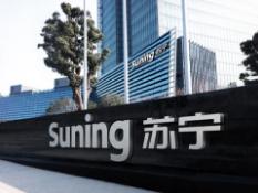 家乐福中国股权变动 苏宁国际拟48亿接盘