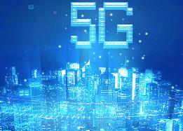 首批5G手机有望下月底面世