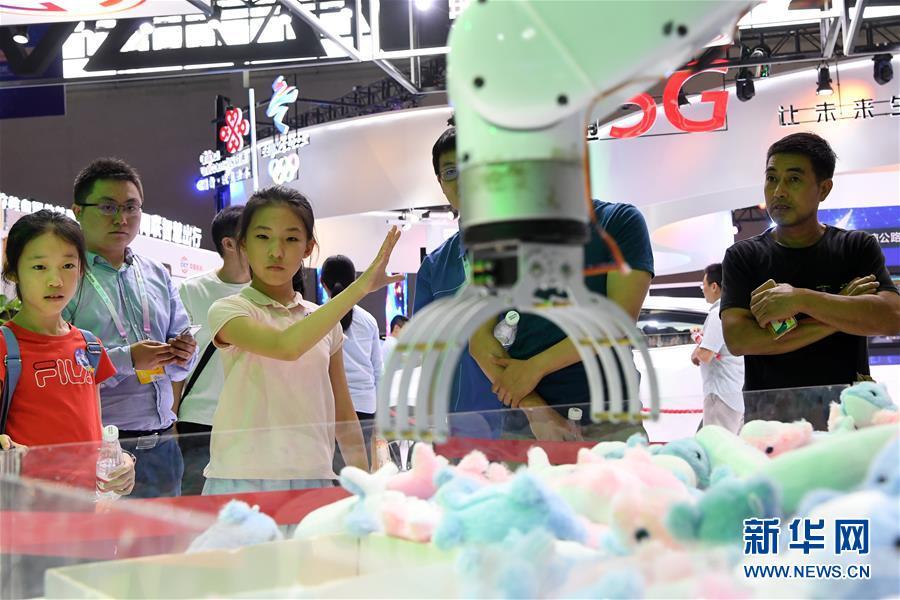 5G技術亮相2019重慶智博會