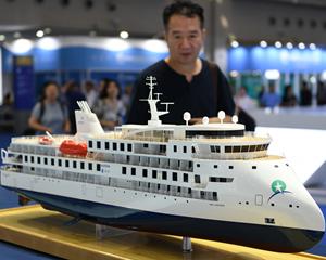 大國重器亮相中國海洋第一展