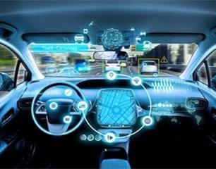 美国消费电子展描绘未来出行新蓝图