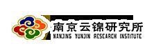 南京雲錦研究所