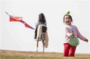 南京:踏青郊野
